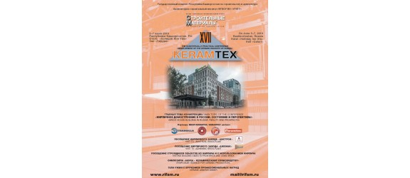 Heavy Clay Ceramics Business Summit KERAMTEX Ufa Russia, from  5 to 7  June 2019