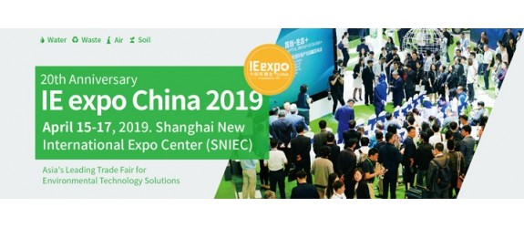 IE Expo China 2019 april 15-17,2019. Shanghai New International Expo Center (SNIEC)